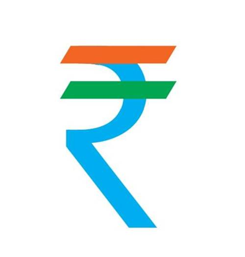 インドルピーIndian rupee fell by 13 paise to Rs 52.84 ...