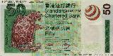 香港ドル... View Banknote - Hong Kong 50 Dollar 2003