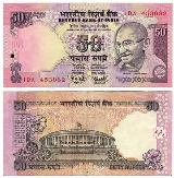 インドルピーindian rupee currency 50