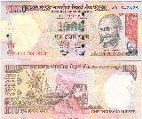 インドルピー1000 Indian Rupee Note Actual Size Image ...