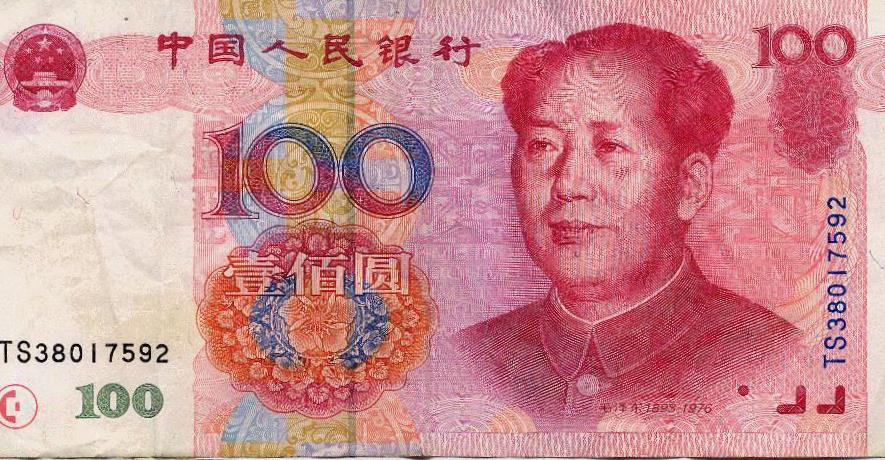 中国人民元More US Dollar images .