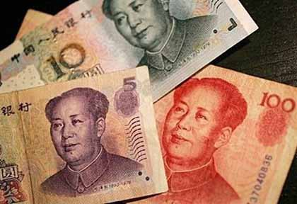 中国人民元Chinese Yuan; A new world reserve currency ...