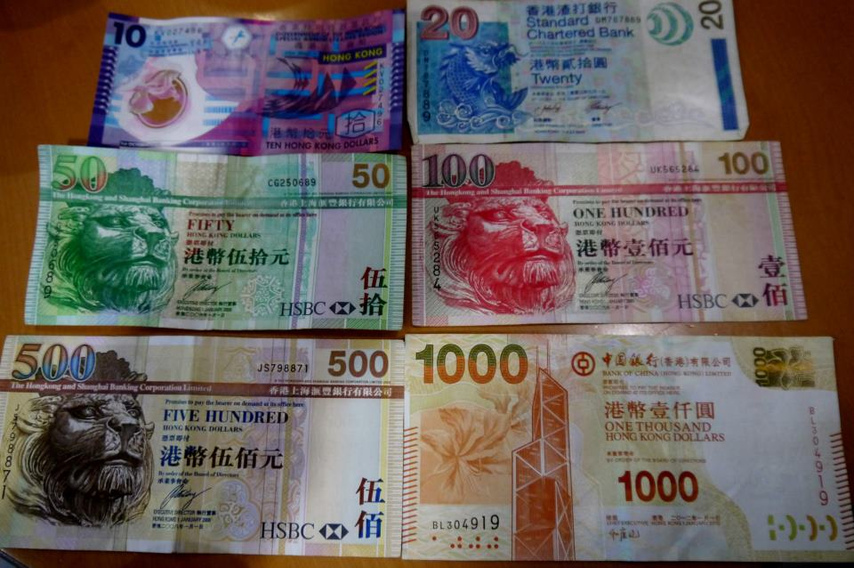 香港ドルThe Very Colorful Hong Kong Dollar