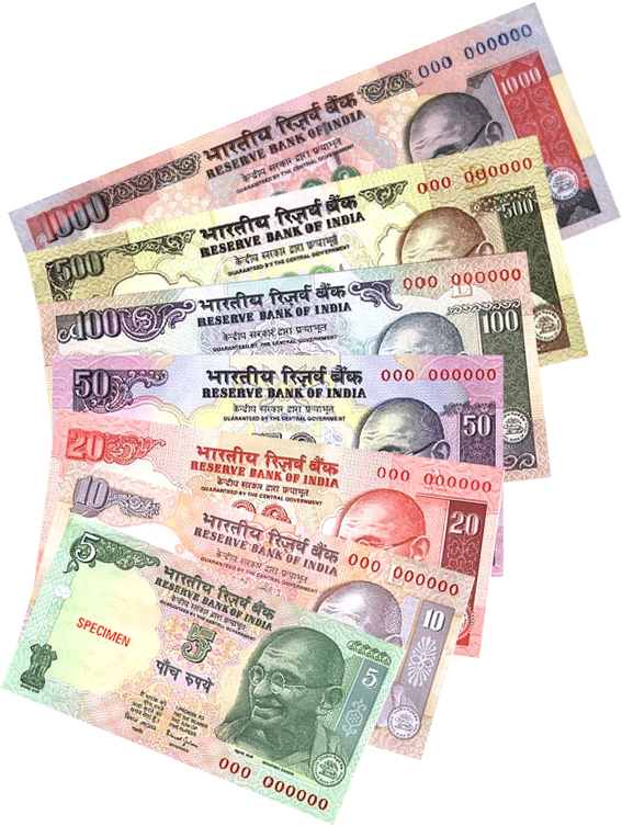 インドルピーFile:Indian rupees.png