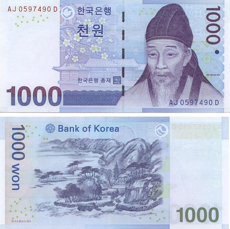 韓国ウォンsouth Korean Won via currencymuseum.net