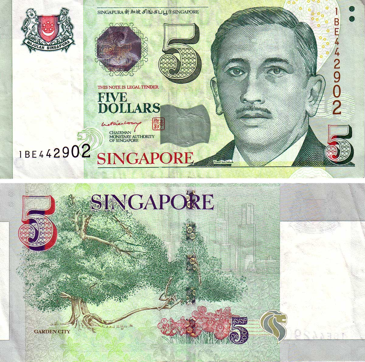 シンガポールドルmonetary authority of singapore 5 dollar ...