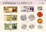 日本円... Singapore Dollar to Japanese Yen